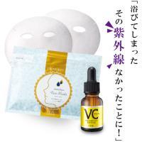 [サイズ]区分:日本製 化粧品 発売元:(株)エビス 内容:・Cエッセンス20ml(ビタミンC5%水...