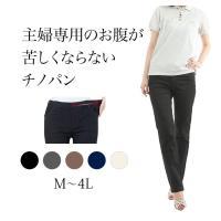 レディースパンツ ズボン 白パンツ ホワイトパンツ レギンスパンツ ブラックパンツ 黒パンツ カラー...