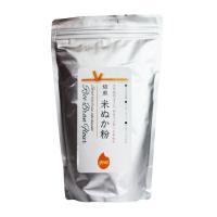 米ぬか粉 500g 食べる 米ぬか きなこのように甘い 新潟産コシヒカリ 飲める パウダー状 食物繊維 ミネラル ビタミン 玄米の栄養 スーパーフード
