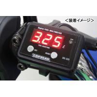 ●メーカー品番:DG-325 ■適合■・12V FI車・ガソリンタンク9.99リットル以下用■詳細■...