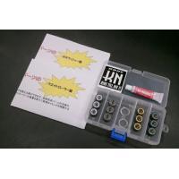 ●メーカー品番:151236 ■適合車種■・リモコンJOG-ZR [SA16系全般]・スーパーJOG...