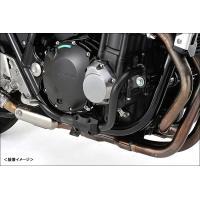 ●メーカー品番:96088 ■適合車種■・CB1300SF(03-16)・CB1300SB(05-1...