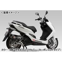 ●メーカー品番:110-364-5150 ■適合車種■・マジェスティS[G3B8E](JBK-SG2...
