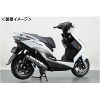 ●メーカー品番:314-013-00 ■適合車種■・シグナスX[SE44J/SE12J/4C6](キ...