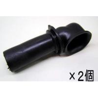 ●メーカー品番:DUCT-01 ■詳細■○2個1セット