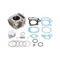 ●メーカー品番:214-1013401 ■適合車種■・モンキー/ゴリラ(Z50J-1000001〜1...