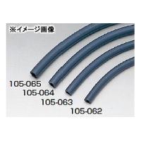 ●メーカー品番:105-081 ■詳細■○サイズ:4φ×8φ×1M○耐熱温度:120度○耐油温度:1...