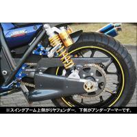 ●メーカー品番:SAD-RF101C ■適合車種■・ZRX1200 DAEG (09年〜)■詳細■○...