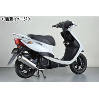 ●メーカー品番:316-008-00 ■適合車種■・JOG-ZR(4st)[JBH-SA36J/JB...