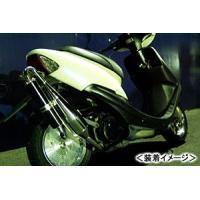 ●メーカー品番:153-CE-01BK ■適合車種■・ライブDIO/-ZX/-SR/-J/-S■詳細...