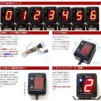 Z1000(14-) シフトポジションインジケーター SPI-K46_プロテック/PROTEC|moto-ship|02