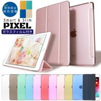 iPad ケース 強化ガラスフィルムセット 第7世代 10.2 mini5 2019 2018 2017 iPad5 iPad6 Pro 9.7 Pro 10.5 pro11 mini 4 Air Air 2 Air3 第6世代 第5世代