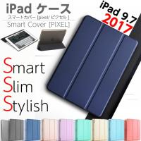 iPad ケース 第8世代 10.2インチ 第7世代 第6世代 A1954 2018 2017 iPad2 iPad3 iPad4 ケース 一体型 三つ折りカバー クリアケース 第5世代 薄型・軽量《PIXEL》