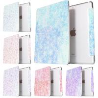 雪の結晶 iPad ケース 第8世代 2020 iPad 第7世代 ケース mini5 mini4 2018 9.7 第6世代 ケース スマートカバー 三つ折りカバー クリアケース 軽量・極薄タイプ