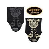 【VANSON】 リバーシブルネックウォーマー NVNW-502  ・ブランド:VANSON ・素材...