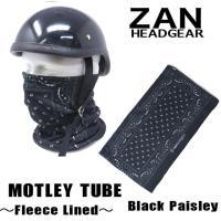 【ZANheadgear】 「Motley Tube」冬用防寒フリースフェイス&ネックウォーマー・ブ...