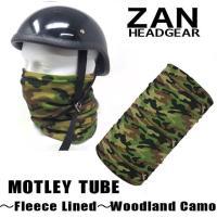 【ZANheadgear】 「Motley Tube」冬用防寒フリースフェイス&ネックウォーマー・カ...