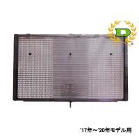【在庫あり】ドレミコレクション 35716 Z900RS ラジエター コアガード ブラック DOREMI COLLECTION