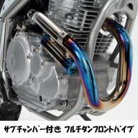 適合車種:YAMAHA  TRICKER Fi 2008年〜 (JBK-DG16J)  商品名: サ...