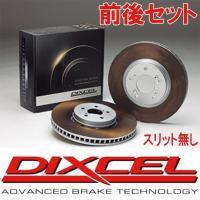 FP0218377 0258284 ディクセル DIXCEL ブレーキディスク LG3KD レンジローバー (IV) 13/10? 前後セット motor-addiction 01
