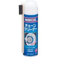 ◆チェーンクリーナー 非乾燥タイプの洗浄スプレー 各種チェーンやパーツ類の頑固な油 グリース汚れを素...