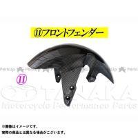 田中商会 グロム グロム MSX125用 フロントフェンダー / カーボンカラー   タナカショウカイ