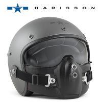 HARISSON/ハリソン ミリタリーエッセンスを感じさせる風貌ながらも、ハリソンヘルメットを構成す...