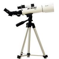 コンパクトタイプの天体望遠鏡でありながら、最高倍率は90倍と高倍率なので月のクレーター(でこぼこ)が...
