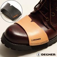 大切なブーツの甲を傷から守るデグナー シフトガード G-7は、バイク乗車時の必須アイテム。 ゴム式を...
