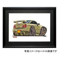 2,052円は木製額が付かない状態での販売金額です。 写真の木製額が必要な場合は別途ご購入下さい。 ...