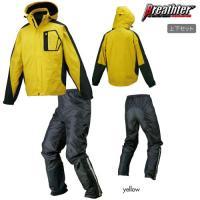 透湿防水素材ブレスター採用のアウトドアテイストのレインスーツ。  ジャケットには脱着可能なフリースイ...