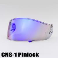 cns 1 pinlockシールド バイク用ヘルメット 通販 価格比較 価格 com