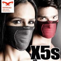 NAROO MASK(ナルーマスク) X5s スポーツマスク 防塵・UVカット機能