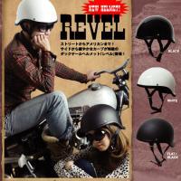 ストリートからアメリカンまで! サイドから緩やかなカーブが特徴のダックテールヘルメット「レベル」登場...