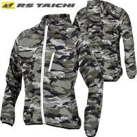 カジュアルなシーンでも着用可能なパーカースタイルのインナージャケット。 胸のポケットにコンパクトに収...