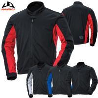 ●使いやすさバツグンのデイリーユースジャケット。ポリエステルメッシュ生地は、抜群の涼しさを体感。着や...