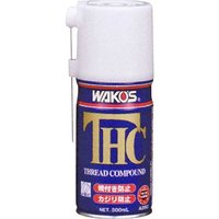 超耐熱潤滑剤(焼付き防止剤) 銅粉を主体とした各種微粉末金属粒子と極圧剤により、高温高荷重のカジリ・...