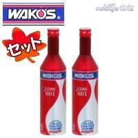 WAKO'S(ワコーズ) 2本セット  CORE601 コア601 C601 1本(305ml)x2 燃料系チューニング