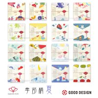 <japanese style-季節柄【夏】 商品サイズ> ・ハンカチ 約30×30cm <japa...