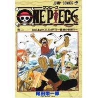 ONE PIECE(ワンピース)|尾田 栄一郎 著書  ■商品概要 海賊となった少年モンキー・D・ル...