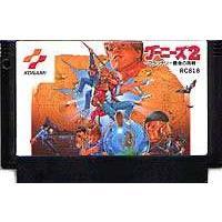 FC ファミリーコンピュータ ■ファミコン 昭和58年(1983年)7月15日に任天堂より発売された...
