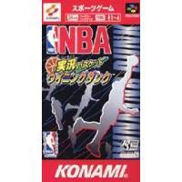 SFC|スーパーファミコン ■スーファミ 任天堂が1990年11月21日に日本国内で発売した家庭用ゲ...