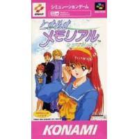 SFC スーパーファミコン ■スーファミ 任天堂が1990年11月21日に日本国内で発売した家庭用ゲ...