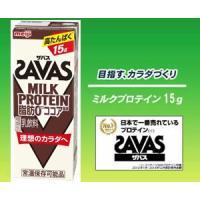 明治 SAVAS ザバス ミルクプロテイン 脂肪0 ココア風味 200ml×24本入り meiji ザバスミルク 離島除き送料無料