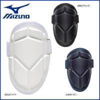 野球 MIZUNO ミズノ  アームガード 打者用防具 -高校野球対応-