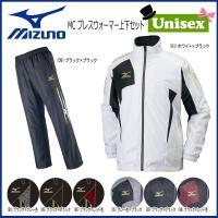 ●商品番号:32ME7531-32MF7531 ●メーカー:MIZUNO(ミズノ)  ●Name:M...