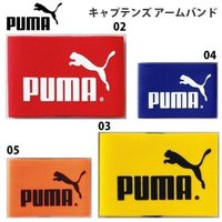 *商品番号:pmj-051626 *PUMA プーマ *サイズ:W8.0xL12.0cm(平面に置い...