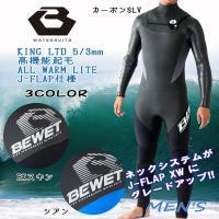 ■BEWET(ビーウェット) KING LTD 5/3mm J-FLAP仕様 高機能起毛 ALL W...