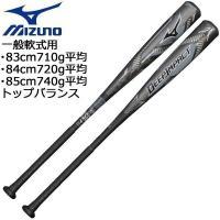 ミズノ 野球 バット 一般軟式用 FRPカーボン グラス ミズノ MIZUNO ディープインパクト トップ ブラック 83cm 84cm 85cm 新球対応