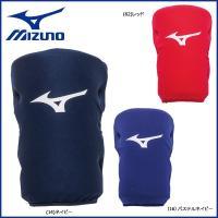 ●商品番号:1DJLG200 ●メーカー:MIZUNO【ミズノ】 ●対象:一般ソフトボール用 ●カラ...